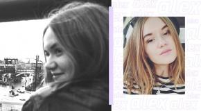 Breaking Into Beauty: Meet Alex, Social Media Assistant