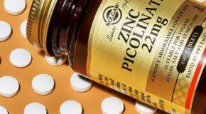 5 Benefits Of Taking A Zinc Supplement